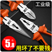 Sharp-mouthed tiger pliers small manual multi-functional 6-inch electric tools large all-industrial slash steel wire pliers