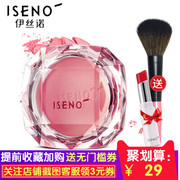 Iseno Blush Pink Tan matte genuine nude make-up hairdressing beginners Korean makeup natural Rouge waterproof plate