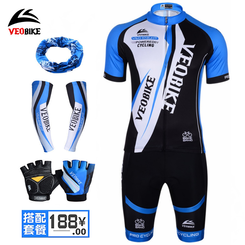 Men's Summer Cycling Suit Short-sleeved Sunscreen for Mountain Bikes on Cross-country Expressway Bicycles