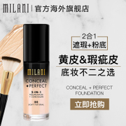 Milani waterproof liquid foundation Concealer Cream Combo lasting moisturizing makeup nude make-up makeup color America