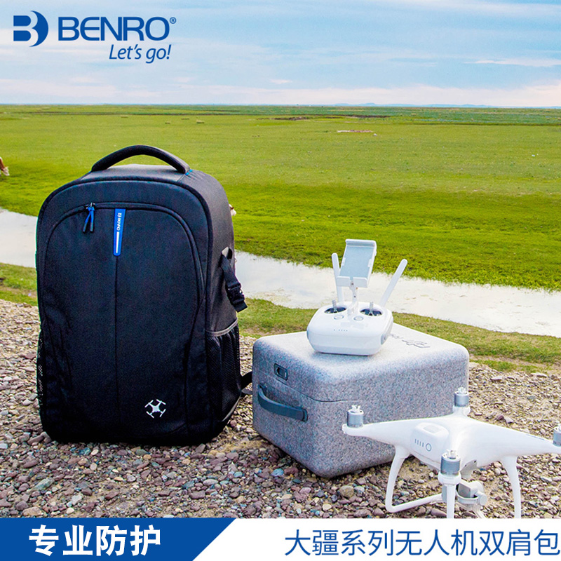 Dajiang Unmanned Aerial Vehicle Pack Elf 3/4 Hikers Unmanned Aerial Vehicle Pack Multifunctional Professional Double Shoulder SLR Camera Pack