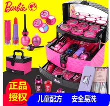 Bobbi, children's cosmetics, makeup set, girl stage performance girl, Princess Makeup Box, safety non-toxic toy.