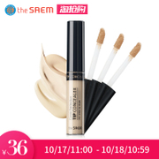 TheSAEM fresh Concealer disc cover black eye face freckles acne India tattoo Concealer pen