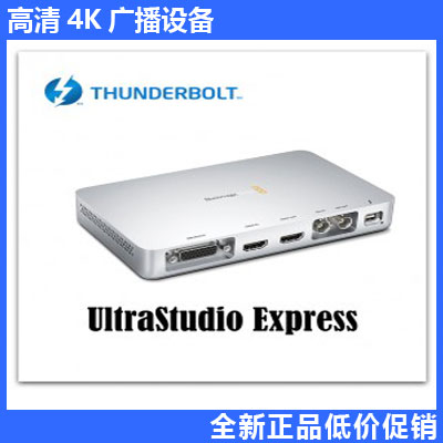 [The goods stop production and no stock]Blackmagic UltraStudio Express - External Thunder Capture Box Video Capture Card