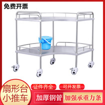 Thickened stainless steel fan-shaped instrument car Fan-shaped instrument table Hospital cart Surgery cart Dental implant cart