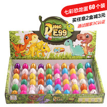 Dinosaur egg hatching egg new strange bubble big bulging deformation simulation animal model creative children bubble water small toys