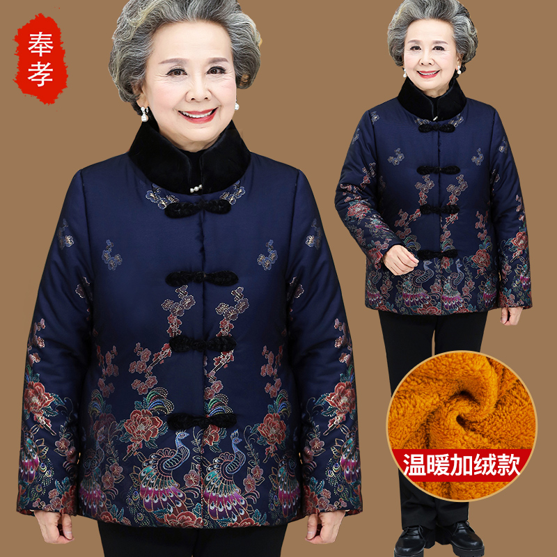 Senior womens winter dress womens cotton wool 60 mother 70 years old 80 grandmother cotton coat thick coat mrs old man coat