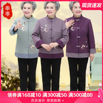 Grandma dress spring and autumn coat female 60-year-old 70 old man Autumn long sleeve Tang suit middle-aged and Old Woman Old Woman Old Woman old dress