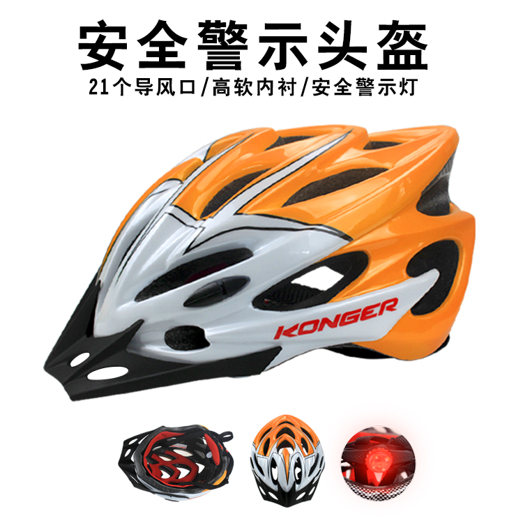 KONGER Headgear Safety Bicycle Head Integrated LED Safety Warning Night Helmet Ventilation Cool