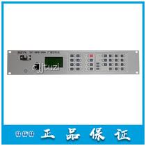 Bay Original GST-XG9000S Fire Emergency Broadcast GST-GBFB-200A Distribution Disk Controller