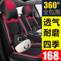 Car cushion four seasons universal full-enclosed summer linen seat cover 2021 new seat cover special all-inclusive seat cushion