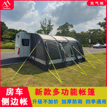 Domain inflatable motorhome tent trailer side outdoor wild camping shelter rain shelter oversized car side tent
