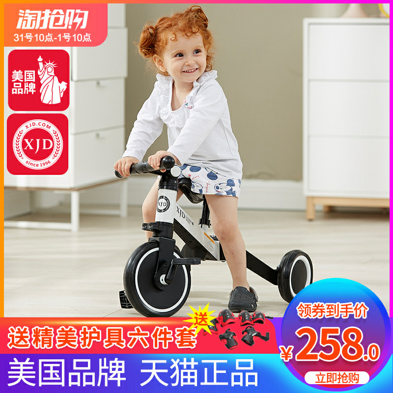 XJD pediatric tricycle portable deformation trolley toy car