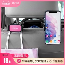 Car hook Inside the rear seat back Rear small hook on the car invisible multi-function storage rear car hook