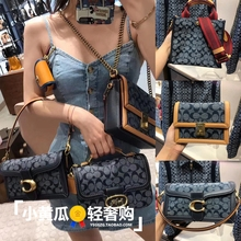 Purchasing COACH/ Coach bag new Xiang Bray series Hatton tote bag Dionysus package bag organ bag