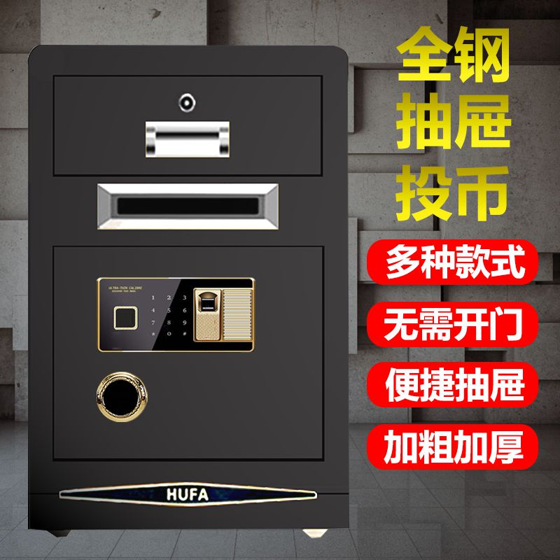 Coin vault cash register commercial supermarket to invest money home small open with drawer hotel anti-theft safe