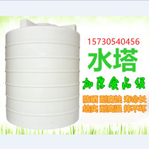 Thickened 0.3-30 ton plastic water tower super large water storage tank roof water storage drinking bucket chemical drum 15 ton horizontal