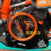 Suitable for KTM DUKE390 ADV RC390 Modified Transparent Clutch Side cover Engine cover 17-21 years
