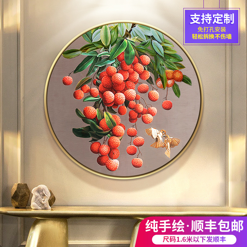 Pure hand-painted modern new Chinese style porch oil painting litchi decorative painting living room sofa background dining room hanging picture circle