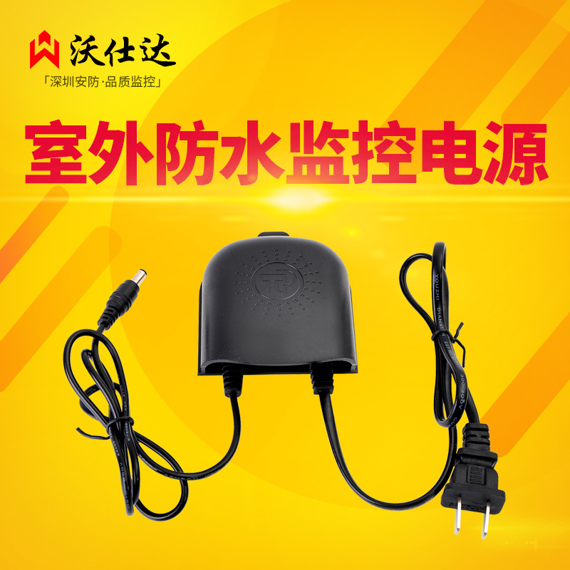 12V2A Outdoor Waterproof Fuan Black