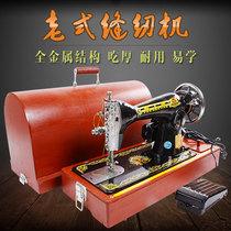Подлинная летающая швейная машина домочадца старинная ножная бабочка нос небольшой настольный электрический мини-Шанхайский швейный автомобиль