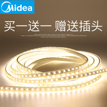 Beautiful LED light with line waterproof living room ceiling tricolor outdoor discolored light strip soft neon light strip 220V for household use