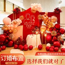 Style chinois internet célébrité fiançailles retour banquet mise en page fond mur KT conseil ballon décoration bienvenue eau marque fournitures ensemble complet