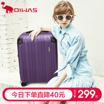 Hervas pull-rod box universal wheel men's net red suitcase female small 20-inch password box boarding box