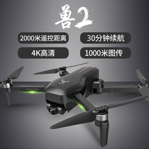 Beast SG906pro drone aerial camera HD professional 4K drone brushless four-axis remote control aircraft 5000 meters