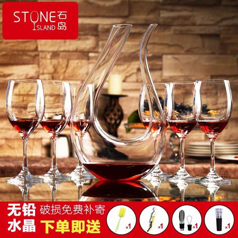 Shidao Bordeaux European lead-free crystal wine glass set home goblet decanter cup holder wine glass