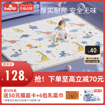 babygo baby crawling mat Thickened tasteless baby home living room mat xpe whole childrens climbing mat