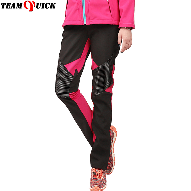 Trousers female windproof waterproof cold winter fleece outdoor rain plus velvet thick ski spring autumn and winter pants
