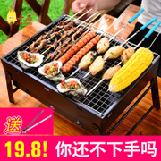 Thousand is 3 -5 outdoor grill charcoal BBQ full folding portable barbecue stove for household