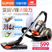 SUPOR vacuum cleaner small hand-held household power power Mini super mute mites cleaner