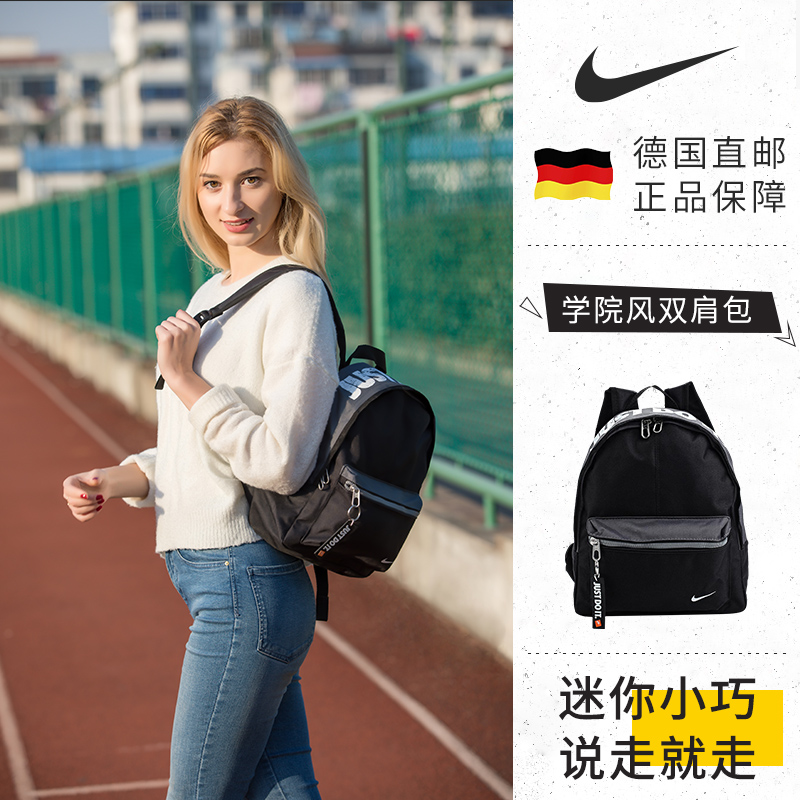 Nike Nike shoulder bag female male 2018 new student bag outdoor sports and leisure mini bag backpack