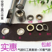 Desen punched the circle metal ring set canvas manual metal copper chicken eye buckle hollow rivet pure copper belt