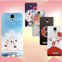Y60 billion cell phone sleeve ETON y60 billion cases 5.0 inch soft steel membrane cartoon painting