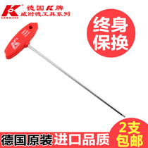 Germany K imported t-type plum wrench star Hexagon wrench Plum Blossom screwdriver angle tool