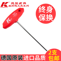 Germany K imported extended t-hex wrench set wrench screwdriver hex wrench single