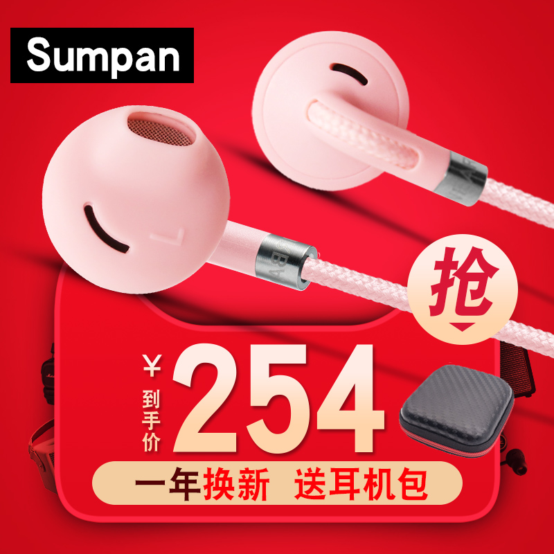 [The goods stop production and no stock]Urban Sounds urbanears Urbanears-Sumpan Magic Ear In-Ear Headphones