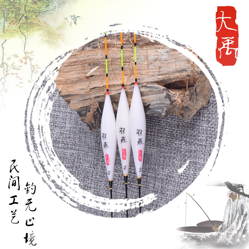 Floating genuine feather swallow PB011 Balsam sensitive crucian carp, drifting carp, flat tail and thick tail Jinhua Jingchun