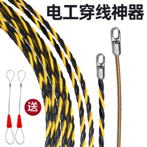 Flat head electrician pull wire wire spring pull wire wire network cable Concealed pipe-piercing artifact line pipe string pipe