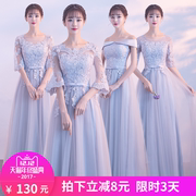 2017 new Korean bridesmaid dresses grey sleeve Bridesmaids Dress Evening dress skirt length sisters slim girl