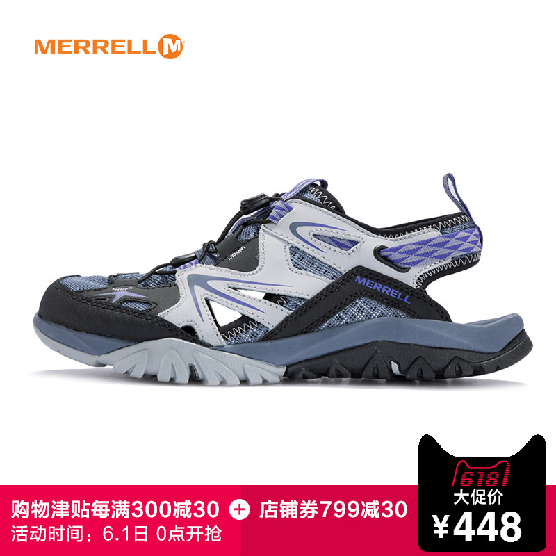 MERRELL Mele women's shoes Outdoor river shoes Breathable non-slip wear-resistant grip J37686