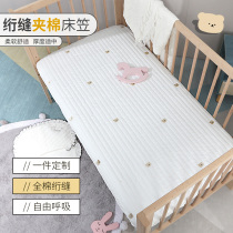Baby 牀 thick clip cotton cotton baby quilted牀 single autumn and winter Nordic ins anti-slip cotton 牀 pad cover