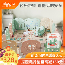 Man lung baby game playpen, baby crawl mat, step guard fence, indoor children's safety fence, home playground.