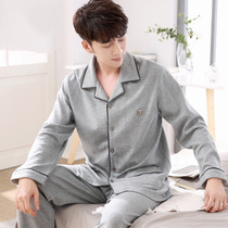 Pajamas mens long-sleeved cotton spring and autumn models large size cotton autumn and winter trousers two-piece youth high-end home service suit