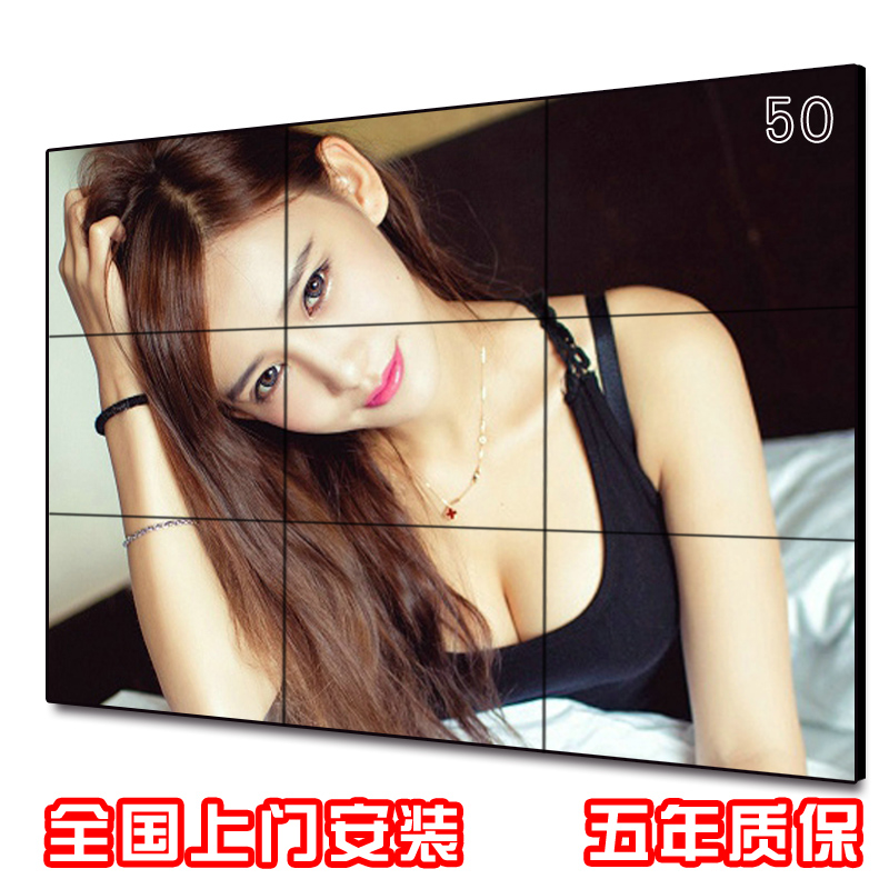 DIMACRO 50 inch 6mm monitor LCD screen Samsung monitor LG LCD Splicing screen CMO TV wall LED