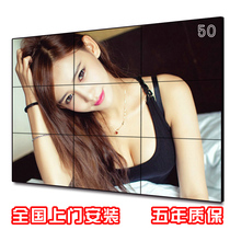 DIMACRO Samsung 46/50/55 inch LCD spliced screen seamless TV wall large-screen LED monitor
