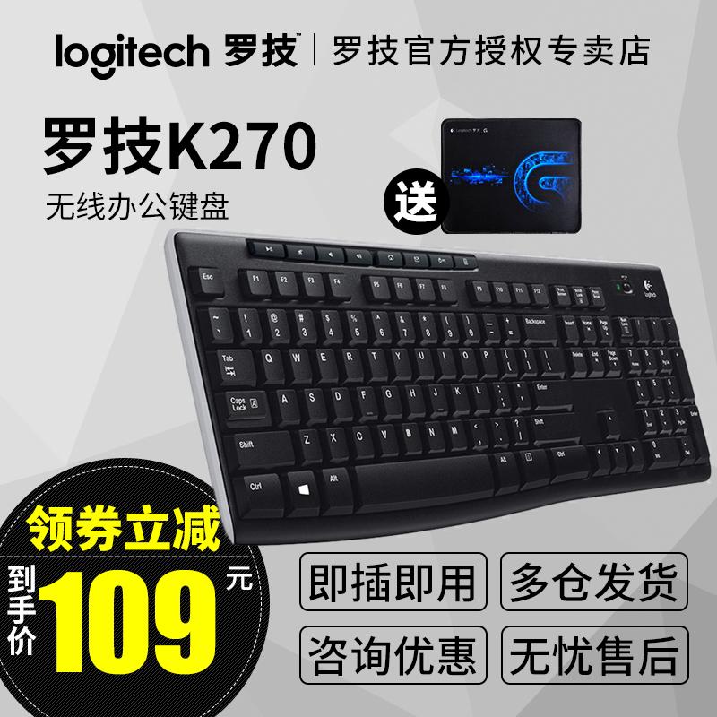 cheap Purchase china agnet Logitech Logitech K270 Wireless